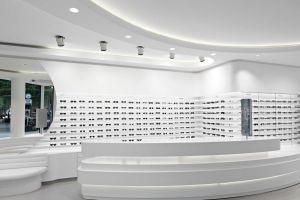 Zeiss Vision Center Kurfürstendamm Berlin Germany